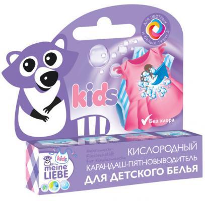 Кислородный карандаш-пятновыводитель Meine Liebe для детского белья 35 г пятновыводитель для цветного белья lotta oxi кислородный 750 г
