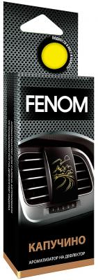 Картинка для Ароматизатор воздуха на дефлектор обдува Fenom Капучино FN517