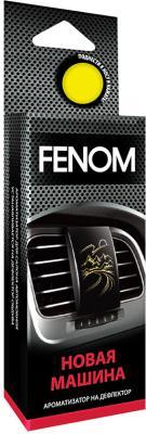 Ароматизатор воздуха на дефлектор обдува Fenom Новая машина FN520 ароматизатор новая машина