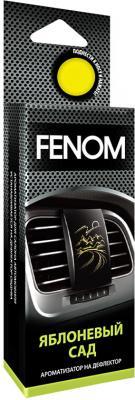 Картинка для Ароматизатор воздуха на дефлектор обдува Fenom Яблоневый сад FN524