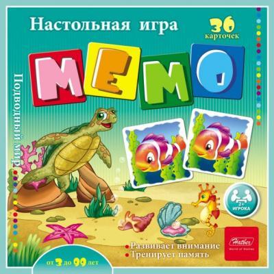 Картинка для НИ МЕМО 36 карточек Подводный мир