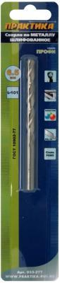 Сверло по металлу ПРАКТИКА 033-277 6.5х101мм, блистер сверло по металлу практика 033 185 3 3х65мм