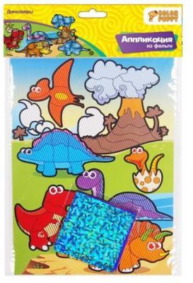Набор для аппликаций Color Puppy Динозавры от 3 лет набор для аппликаций color puppy рыбка от 3 лет 95340