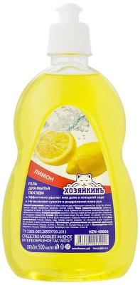 Средство для мытья посуды ХОЗЯЙКИНЪ Лимон 500мл