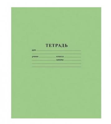 Тетрадь школьная, лин., с алфавитом, офсет, 18л., упаковка по 200 шт.