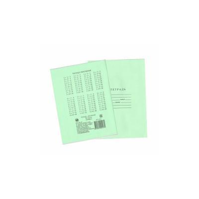 Тетрадь школьная, кл., обл. с таблицей умножения, офсет, 18л упаковка 200шт