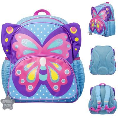Рюкзак детский JUMBO COMPACT MINI, разм.33.5х30х19 см, анат.спинка, гол./роз. для дев.