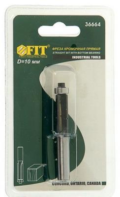Фреза FIT 36664 кромочная прямая dxhxl = 10х25х67мм фреза кромочная прямая d12x19 мм