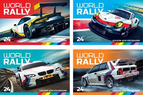 Альбом для рисования Би Джи World rally A4 24 листа А4гр24 4253 в ассортименте принадлежности для рисования спейс альбом для рисования авто яркие внедорожники 24 листа