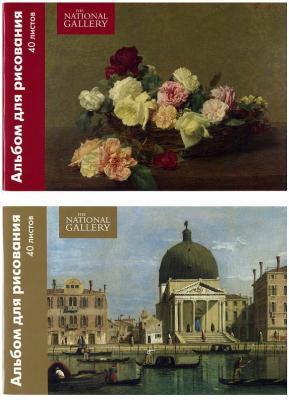 Альбом для рисования ACTION! NATIONAL GALLERY, 40 л., вд-лак, 2 дизайна national gallery technical bulletin volume 33