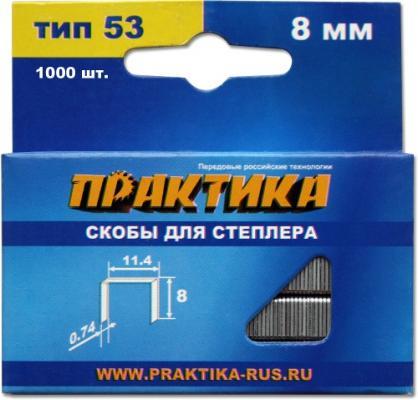 Скобы для степлера ПРАКТИКА 037-299  8мм 11.4мм 1000шт.