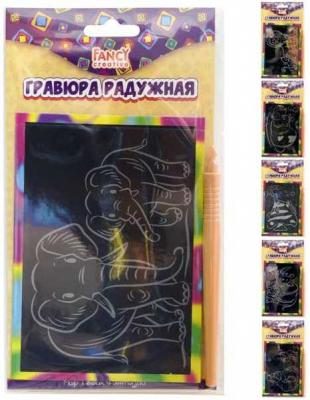 Гравюра FANCY CREATIVE ГРАВЮРА РАДУЖНАЯ унисекс от 3 лет FD080380 гравюра fancy creative гравюра цветная голография унисекс от 3 лет fd080382