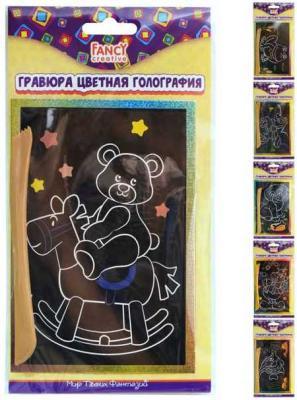 Гравюра FANCY CREATIVE ГРАВЮРА ЦВЕТНАЯ ГОЛОГРАФИЯ унисекс от 3 лет FD080382 гравюра fancy creative гравюра цветная голография унисекс от 3 лет fd080382