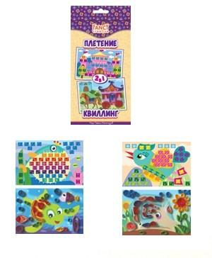 Набор для творчества Fancy Creative Квиллинг. Плетение набор для творчества splash toys плетение брелочков