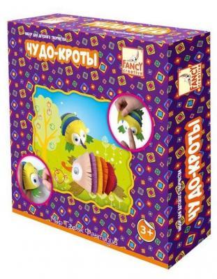 Набор для изготовления игрушек Fancy Creative Чудо-кроты от 3 лет цены