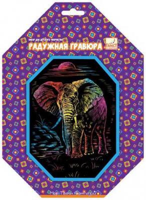 Гравюра FANCY CREATIVE Гравюра радужная-2 унисекс от 6 лет FD080148 гравюра fancy creative гравюра цветная голография унисекс от 3 лет fd080382