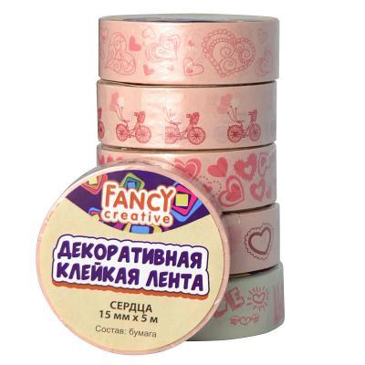 Купить Лента клейкая декоративная СЕРДЦА 1 шт., 15 мм х 5 м, бумажная, Fancy Creative, Книги с наклейками и магнитами