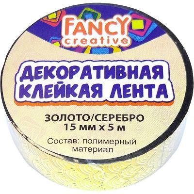 Купить Лента клейкая декоративная ЗОЛОТО/СЕРЕБРО 1 шт., 15 мм х 5 м, полимерная, Fancy Creative, Книги с наклейками и магнитами