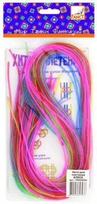 Набор для плетения fancy creative Блеск от 5 лет 24 шт бусины fancy creative микс 1 от 5 лет
