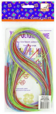 Набор для плетения fancy creative Металлик от 5 лет 24 шт набор для плетения tukzar an 66 от 8 лет 180 шт