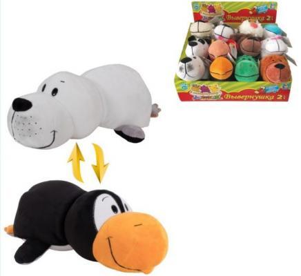 Мягкая игрушка Вывернушка 20 см 2в1 Пингвин-Морской котик игрушка мягкая морской котик 33см