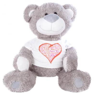 Купить Мишка Влюбленный 50см, Fluffy Family, белый, серый, 50 см, искусственный мех, пластик, Животные