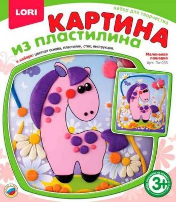 Картина из пластилина Маленькая лошадка
