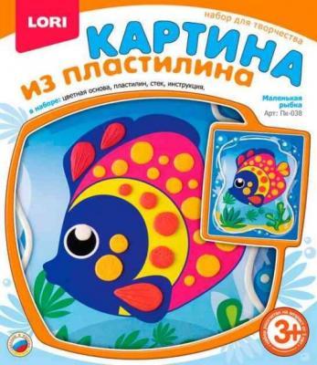 Картина из пластилина Маленькая рыбка lori морская рыбка