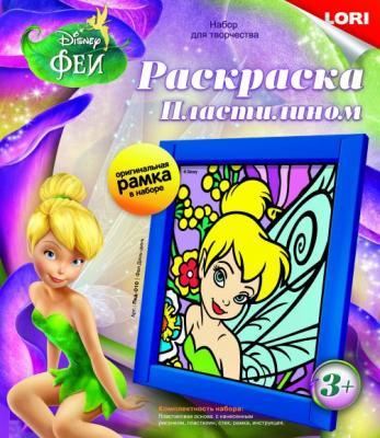Раскраска пластилином Disney Фея Динь-Динь disney fairies бутик фея с аксессуарами 11см 762660
