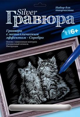 Гравюра Lori Котята унисекс от 6 лет Гр-119 цена