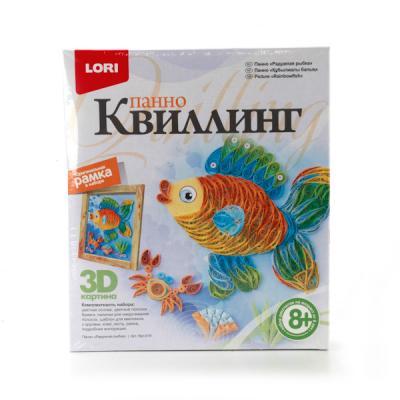 Квиллинг Панно Радужная рыбка lori квиллинг панно радужная рыбка