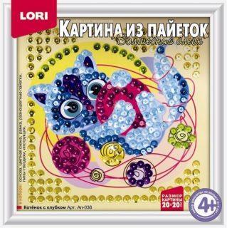 Набор для творчества Lori Котенок с клубком от 4 лет наборы для творчества lori набор для творчества lori вышивка пайетками котенок