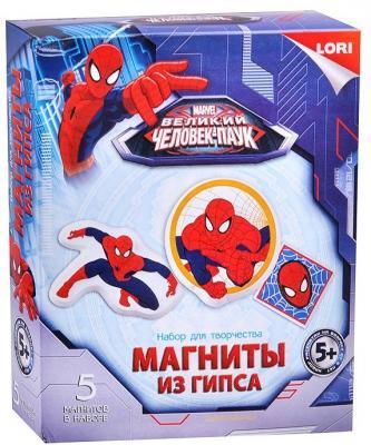 Набор для творчества Lori Магниты из гипса Человек-паук от 5 лет наборы для творчества lori набор для изготовления магнитов из гипса золушка