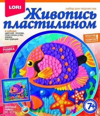Живопись пластилином Морская рыбка lori морская рыбка