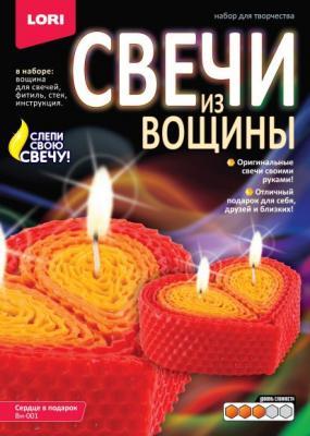 Купить Свечи из вощины Сердце в подарок, Lori, Изготовление мыла и свечей
