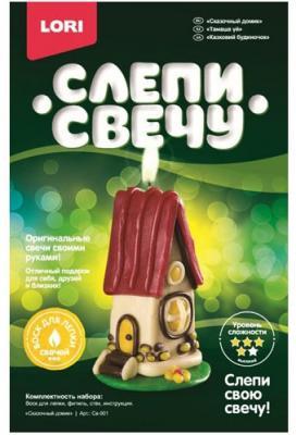 Купить Набор для творчества Lori Сказочный домик от 3 лет, Изготовление мыла и свечей