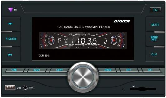 Автомагнитола Digma DCR-550 2DIN 4x50Вт автомагнитола kenwood dmx110 2din 4x50вт
