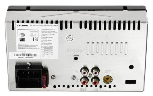 Автомагнитола Digma DCR-560 2DIN 4x50Вт автомагнитола kenwood dmx110 2din 4x50вт