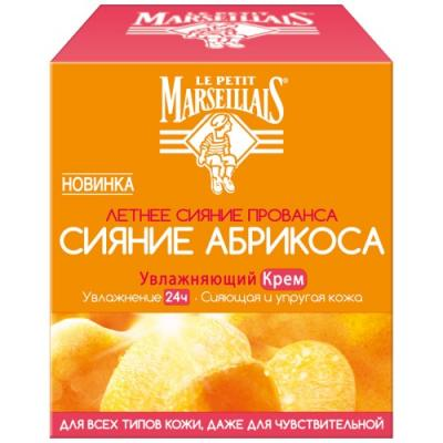 LPM Увлажняющий крем для лица Сияние Абрикоса 50 мл lpm преображающая ночная маска для лица сияние абрикоса 50 мл page 1