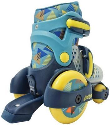 Купить Роликовые коньки-квады Moby kids, р. 26-29, син., 26, 27, 28, 29, для мальчика, Детские ролики