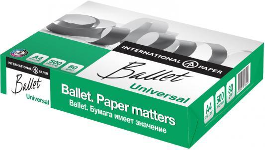 Бумага BALLET UNIVERSAL, ф. А4, белизна 146% CIE, яркость 95 %, 80 г/м2, 500 л.