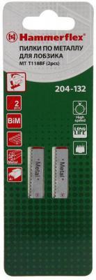 Пилка для лобзика Hammer Flex 204-132 JG MT T118BF  тонкий металл, 50мм, шаг 2.0, BiMET, 2шт.