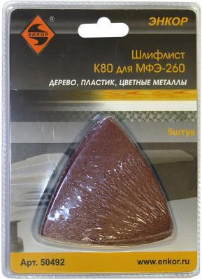 Лист шлифовальный ЭНКОР 50492 К80 брусок шлифовальный энкор 20502