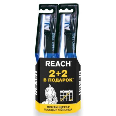 REACH Floss Clean Зубная щетка средней жесткости 2 2 в ПОДАРОК