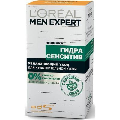 LOREAL MEN EXPERT Уход для лица увлажняющий Гидра сэнситив с березой 50мл лейно сияние увлажняющий уход антивозрастная защита 50мл