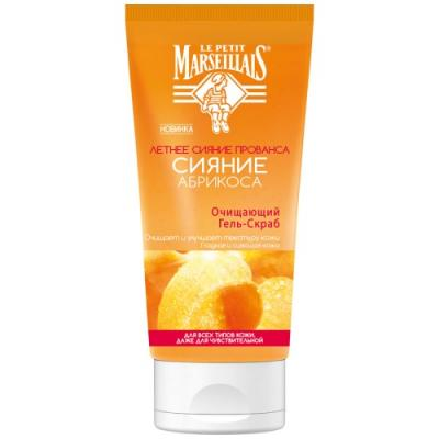 LPM Очищающий гель-скраб для лица Сияние Абрикоса 150 мл lpm преображающая ночная маска для лица сияние абрикоса 50 мл page 1