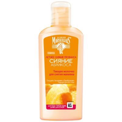 LPM Тающее молочко для снятия макияжа Сияние Абрикоса 200 мл недорго, оригинальная цена