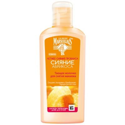 LPM Тающее молочко для снятия макияжа Сияние Абрикоса 200 мл lpm преображающая ночная маска для лица сияние абрикоса 50 мл page 1