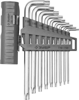 Набор ключей ЗУБР 2745-4-1_z01 эксперт длин.с шариком cr-mo torx т10-т50 9 пред asled т10 36mm
