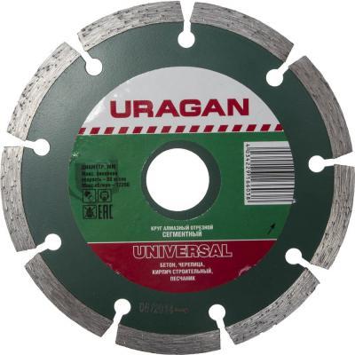 Круг алмазный URAGAN 36691-230 сегментный сухая резка 22.2х230мм бур uragan 29311 260 06